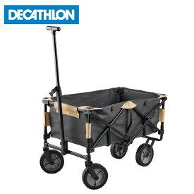 QUECHUA (ケシュア) キャンプ用品運搬用折りたたみ式ワゴン・カート デカトロン DECATHLON