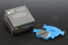 アルファロメオ ジュリエッタ Alfaromeo GIULIETTA フロント用 ブレーキパッド クランツ・ジガ・ベーシック 1.4 Sprint(6A/T) 型式:94014 年式:2012.2〜 GF735