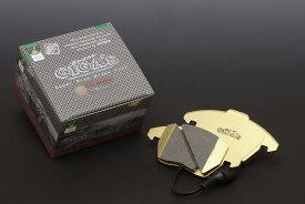 アルファロメオ ジュリエッタ Alfaromeo GIULIETTA フロント用 ブレーキパッド クランツ・ジガ 1.4 Sprint(6A/T) 型式:94014 年式:2012.2〜 GF735