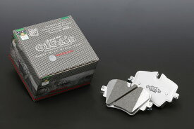 アルファロメオ ジュリエッタ Alfaromeo GIULIETTA フロント用 ブレーキパッド クランツ・ジガ・プラス 1.4 Sprint(6A/T) 型式:94014 年式:2012.2〜 GF735