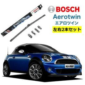 BOSCH ワイパー BMW MINI R59 58 クーパー クーペ 運転席 助手席 左右 2本 セットBOSCH ワイパー AP20U AP20U 型式:CBA-SX16他 ボッシュ エアロツイン   AERO TWIN フラットワイパー 適合 ワイパーブレード 替え ウインドウケア ビビリ音 低減 ポリマー コーティング ゴム