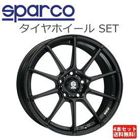 SPARCO ASSETTO GARA マットブラック(スパルコ アセットガラ)18インチ×8.0J 5H-100 +48 & ミシュランパイロットスポーツ3 225 / 40 ZR18 92W XL 4本セット 【86,BRZ他】