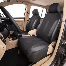 フロント シートカバー カーボン デザイン 運転席 助手席 車 シート保護 ヘッドレスト保護 サイドエアバッグ対応 内装 素材 パーツ 取付簡単