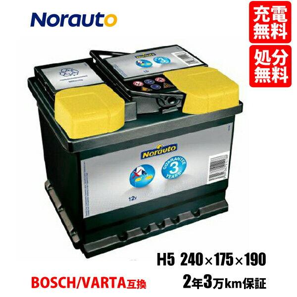 PSIN-6C[BOSCH] LN2[ACDelco] D15[VARTA]に互換 Norautoバッテリー No.11 H5/L2