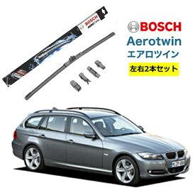 BOSCH ワイパー BMW 3 シリーズ 運転席 助手席 左右 2本 セット AP24U AP19U ボッシュ エアロツイン 型式:E 91| AERO TWIN フラットワイパー 適合 ワイパーブレード 替え ウインドウケア ビビリ音 低減 ポリマー コーティング ゴム