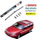 BOSCH ワイパー VOLVO ボルボ V70 II 運転席 助手席 左右 2本 セット AP24U AP21U ボッシュ エアロツイン| AERO TWIN...