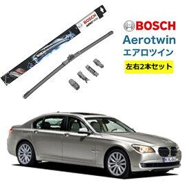BOSCH ワイパー BMW 7 シリーズ 運転席 助手席 左右 2本 セット AP26U AP19U ボッシュ エアロツイン 型式:F 01他| AERO TWIN フラットワイパー 適合 ワイパーブレード 替え ウインドウケア ビビリ音 低減 ポリマー コーティング ゴム