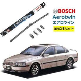 BOSCH ワイパー VOLVO ボルボ S80 I 運転席 助手席 左右 2本 セット AP24U AP21U ボッシュ エアロツイン| AERO TWIN フラットワイパー 適合 ワイパーブレード 替え ウインドウケア ビビリ音 低減 ポリマー コーティング ゴム
