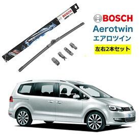BOSCH ワイパー VW フォルクスワーゲン シャラン 運転席 助手席 左右 2本 セット AP28U AP16U ボッシュ エアロツイン 型式:7N1| AERO TWIN フラットワイパー 適合 ワイパーブレード 替え ウインドウケア ビビリ音 低減 ポリマー コーティング ゴム