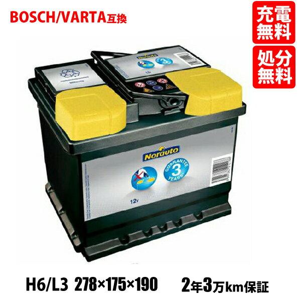 SLX-7C(BOSCH),LN3(AC Delco),E44(VARTA)互換 NorautoバッテリーNo.13[欧州製]