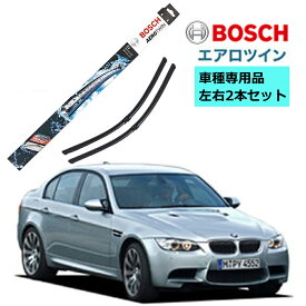 BOSCH ワイパー A073S BMW 3シリーズ M3 320i 323i 325i 330i 車種専用品 運転席 助手席 2本 セット 3397007073 ボッシュ エアロツイン ワイパー AERO TWIN フラットワイパー 輸入車 右ハンドル車用 ワイパーブレード 替え ウインドウケア ビビリ音 低減 ポリマー