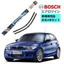 BOSCH ワイパー A208S BMW 1シリーズ 120i 135i 116i 118i 120i 130i 車種専用品 運転席 助手席 2本 セット 339700902…