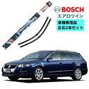 BOSCH ワイパー A980S フォルクスワーゲン VW パサート1.8 2.0 TSI 1.4 2.0 TSI 3.6 FSI 車種専用品 運転席 助手席 ...