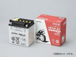 開放式バッテリー 6N2A-2C-4