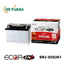 GS YUASA ジーエスユアサ 国産車バッテリー ENJシリーズ ENJ-355LN1 | カーバッテリー 回収 車 カーパーツ カー用品
