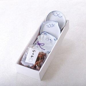 【ぎゅぎゅっとかりんとうセット! ぷち】猫 ねこ ギフト かりんとう 小皿 小鉢 薬味皿 プレゼント 贈り物 手土産 可愛い のらや