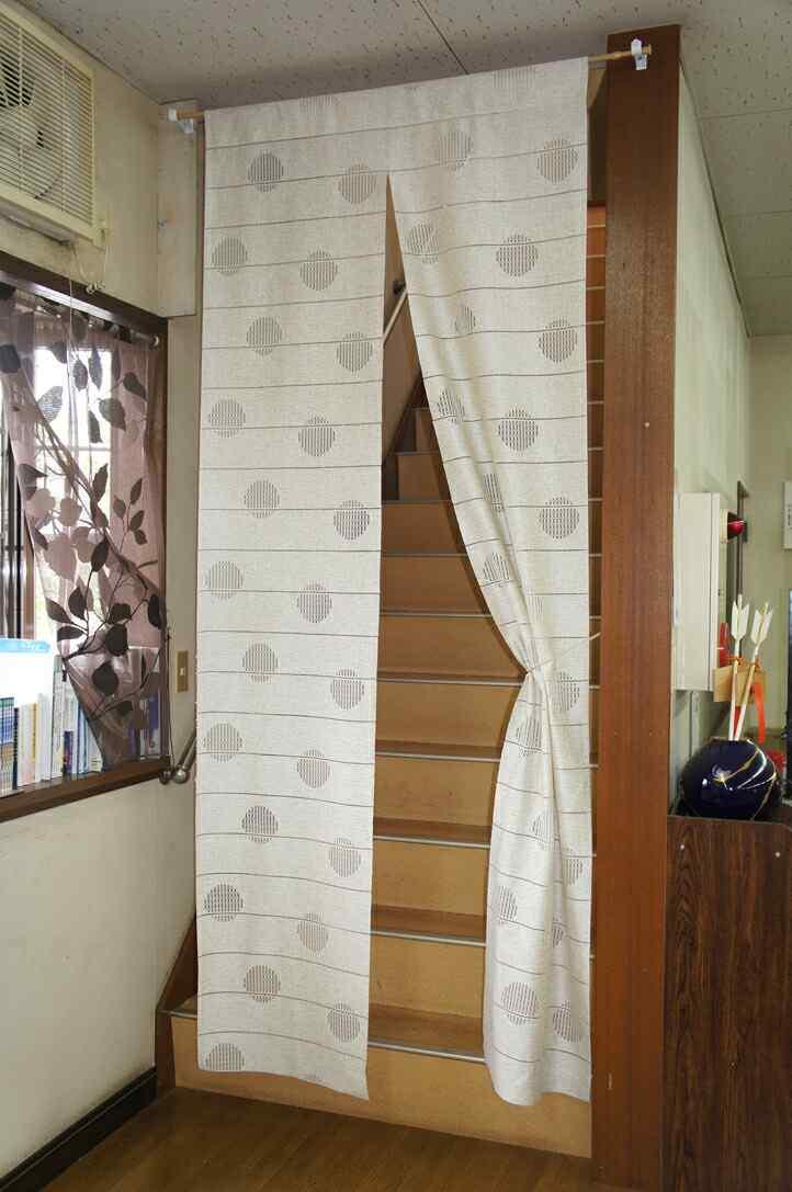 のれん ロング エコスクリーン サークル 250cm丈