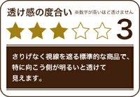 のれん90かわいいリラックマ「リラックマ(フェイス)」【あす楽対応】