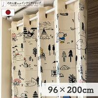 アコーディオンカーテン 96cm幅...
