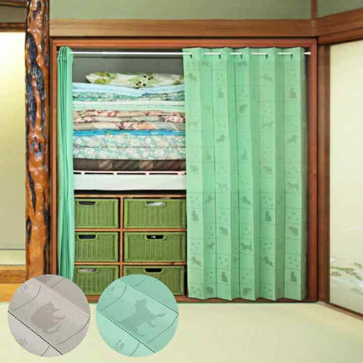 アコーディオンカーテン 押入れカーテン ネコ 185cm丈 2枚組