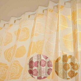 アコーディオンカーテン 間仕切り つっぱり 断熱 おしゃれ 薔薇 厚手 パタパタ カチオンバラ 幅150cm 丈250cm 全2色