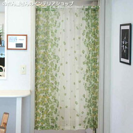 アコーディオンカーテン おしゃれ つっぱり 間仕切り パタパタ 断熱 防炎 クローバー 170cm丈