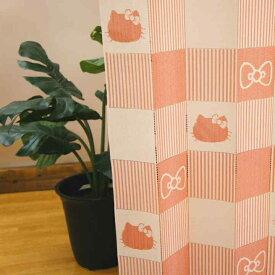 キティちゃん グッズ 可愛い アコーディオンカーテン 幅100cm 丈200cm