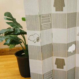 スヌーピー グッズ 可愛い アコーディオンカーテン 間仕切り つっぱり 断熱 おしゃれ 厚手 幅100cm 丈200cm