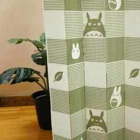 ジブリ トトロ グッズ 可愛い アコーディオンカーテン 間仕切り つっぱり 断熱 おしゃれ 厚手 幅100cm 丈200cm