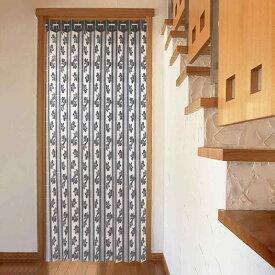 アコーディオンカーテン 間仕切り つっぱり 断熱 おしゃれ 花 幅150cm 丈200cm 紺