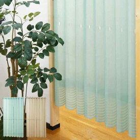 アコーディオンカーテン 間仕切り つっぱり 断熱 おしゃれ 幅150cm 丈170cm 【ドルチェ】全2色 ベージュ グリーン