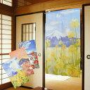 のれん 和風 ロング 季節の花と富士 幅85cm 丈150cm 全4種類