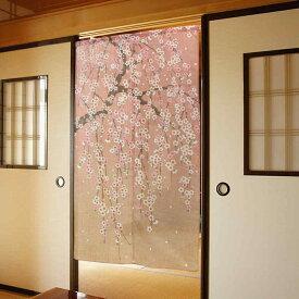 のれん ロング 和風 桜 春 麻風グラデーションしだれ桜 150cm丈