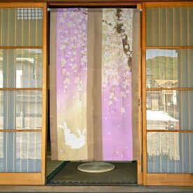 のれん 和風 桜とうさぎ 150cm丈