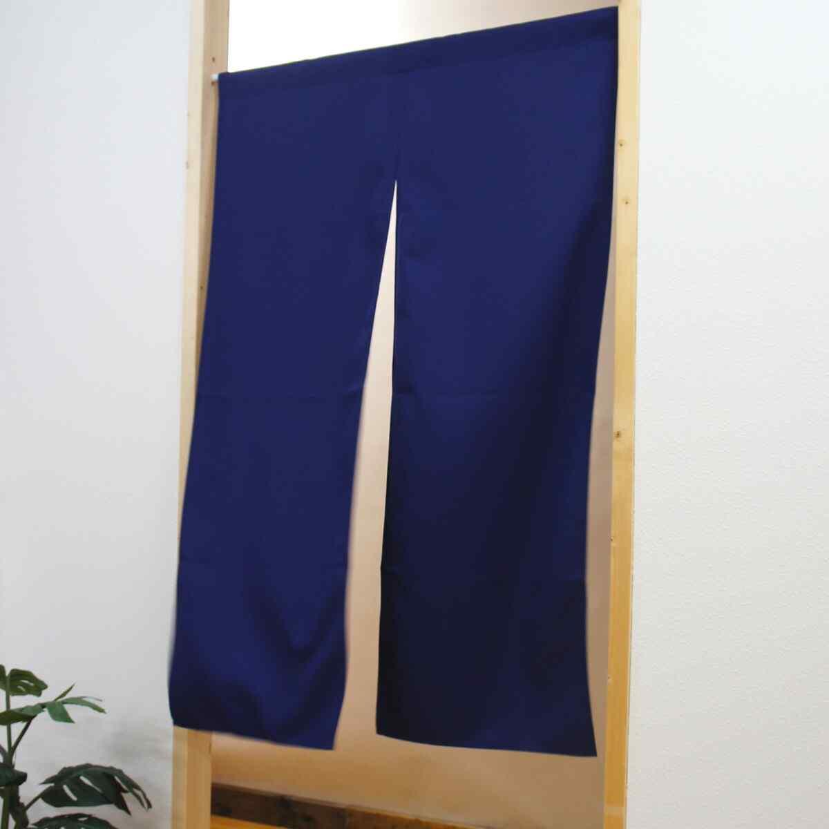 のれん 無地 防炎イージーオーダーのれん 2つ割れ 幅140cm以下×丈141〜190cm 全11色