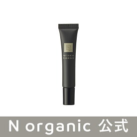 【公式】N organic Vie リンクルパック エッセンス エヌオーガニック エヌオーガニックヴィ スキンケア スポットケア 目元 口元 美容 化粧品 香り 15g [送料無料]