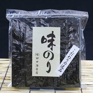 【田中海苔店】メール便 味のり小 5切100枚(全形20枚分)【味付海苔】【味付け海苔】【送料無料】