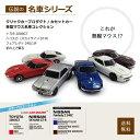 【送料無料】車型マウス マウス TOYOTA スカイライン フェアレディZ 2000GT ハコスカ [公式ライセンス商品]ワイヤレス…