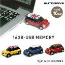 【MINI】USBメモリ- 16GB AUTODRIVE MINI ミニクーパー MINI COOPER 車 インテリア おもしろUSB 自動車 光る ミニカー…