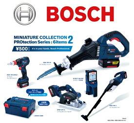Bosch(ボッシュ) ミニチュアコレクション 第2弾