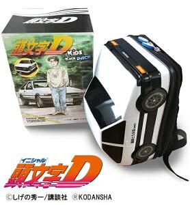 自動車型バックパック TOYOTA AE86 『頭文字D』仕様