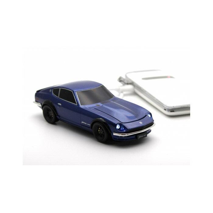 日産フェアレディ240Z モバイルバッテリー4500mAh レッド/ミッドナイトブルー/ソリッドオレンジ