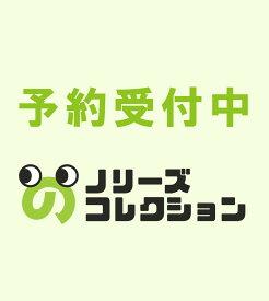 【10月予約】ジョジョの奇妙な冒険 カプセルフィギュアコレクション04 全7種 - ガチャ