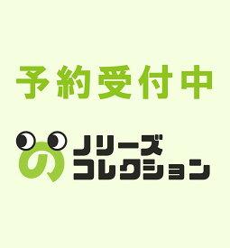 【3月予約】名探偵コナン ちぢませ隊7 全6種 - 全6種フルコンプ