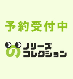 【4月予約】 鬼滅の刃 滅! カプセルラバーマスコット7 全14種 - 全14種フルコンプ