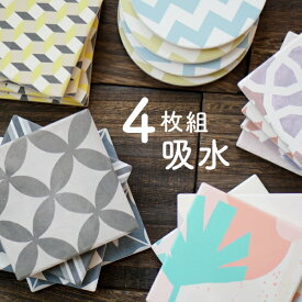 コースター おしゃれ 4枚 セット 珪藻土 のように 吸水 セラミック コースター おしゃれ ナチュラル キッチン ギフト Mika Art Tiles (全5種)
