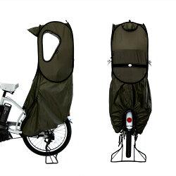 norokka子供乗せ自転車チャイルドシートレインカバー