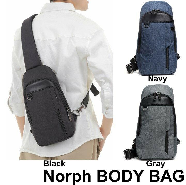 【送料無料】Norph(ノーフ) ボディバッグ ショルダーバッグ 斜め掛け ワンショルダー バッグ メンズ 黒 ブラック ネイビー グレー 斜めがけバッグ