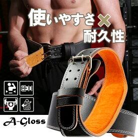 1年保証【Tarzan掲載モデル】 A-Gloss 本革 トレーニング ベルト 筋トレ ウェイト リフティング レザー