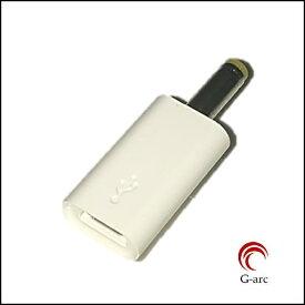 【 180日保証 】【 PSP用 充電 変換アダプタ 】microUSB から PSP コネクタ